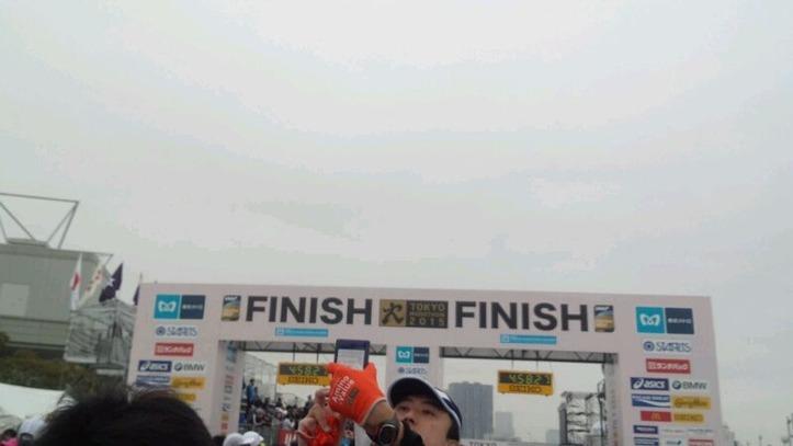 finish gate