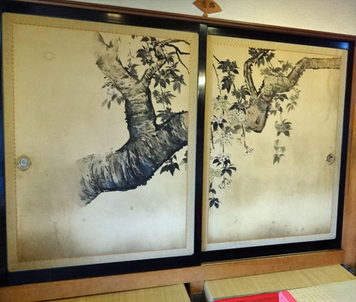 nakanamiya-husuma-2
