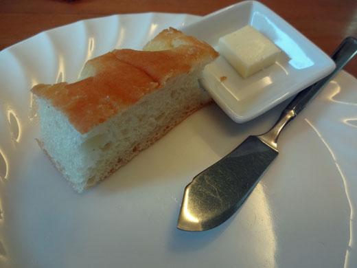 haikara-butter-und-brot