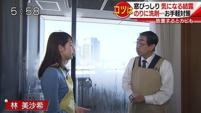 林美沙希アナと竹内由恵アナ エプロン横乳 スーパーJチャンネル