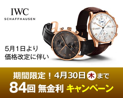 20150430_shoppingloan3