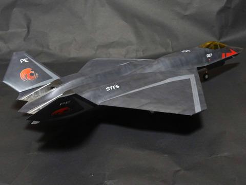 YF23 S1 (5)