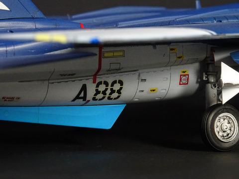 kazama F14 (5)