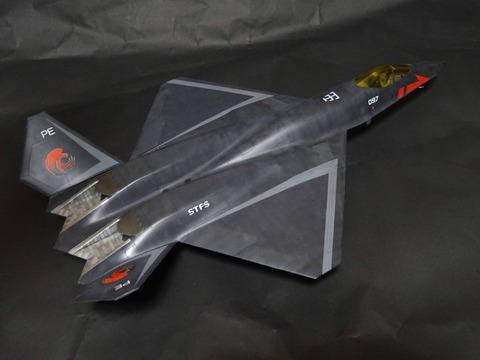YF23 S1 (4)