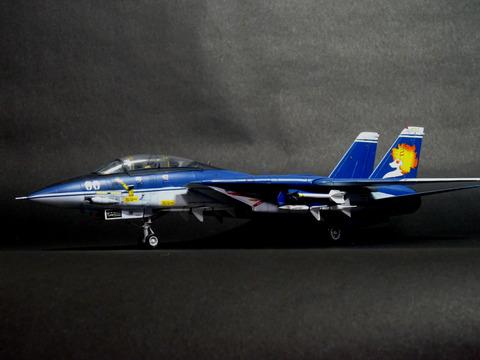 kazama F14 (6)