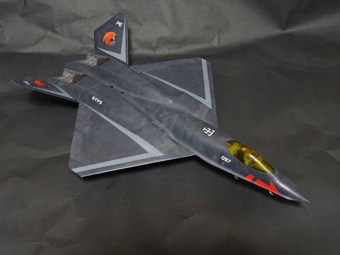 YF23 S1 (3)