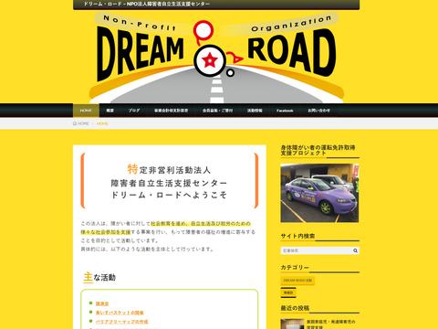 dream-road_HP