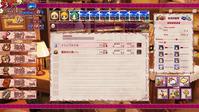 ノノの魔法雑貨店_sample02