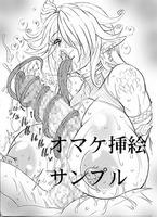 淫魔召喚_サンプルCG2