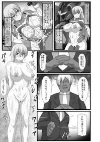 私は性欲の捌け口_sample03