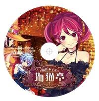 海洋ホテル☆海猫亭_label