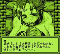 奴隷闘士サラ_sample06
