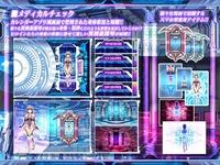 魔昂精姫_sample05
