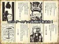 火山の要塞【ゲームブック風RPG】sample3