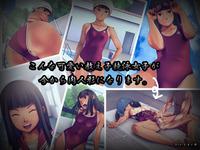 部活の競泳女子_smp1