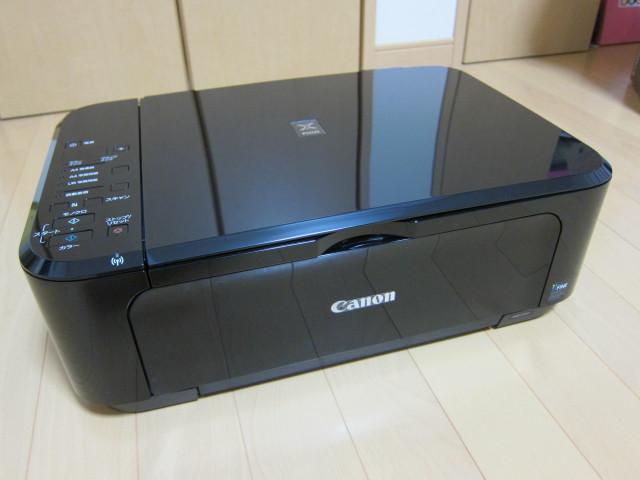 Canon PIXUS MG3130