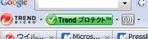 Trendツールバー