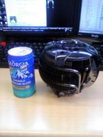 CoolerMaster CM Sphere Black (RR-CCZ-LL11-GP)
