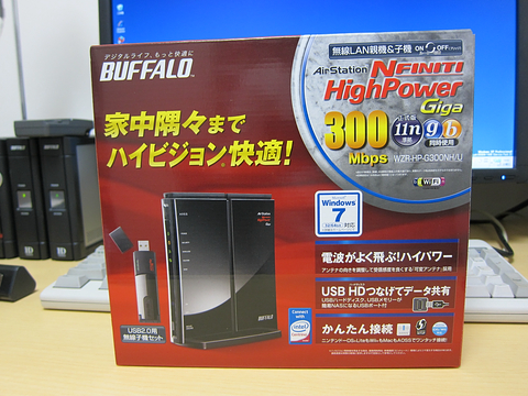 BUFFALO WZR-HP-G300NH/U