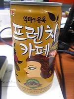 韓国缶コーヒー