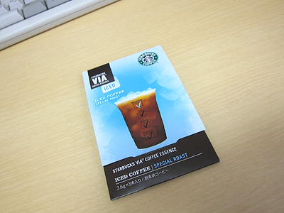 スターバックス ヴィア コーヒーエッセンス アイスコーヒー