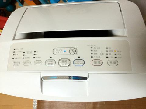 MCK70P-Ws4