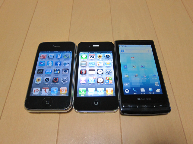 iPhone3GS・iPhone4・003SH