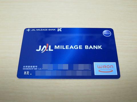 JAL マイレージバンク WAONカード