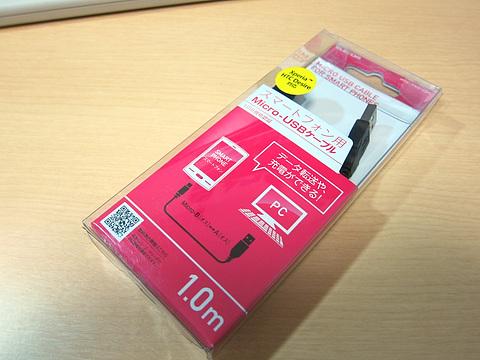 エレコム Micro-USBケーブル