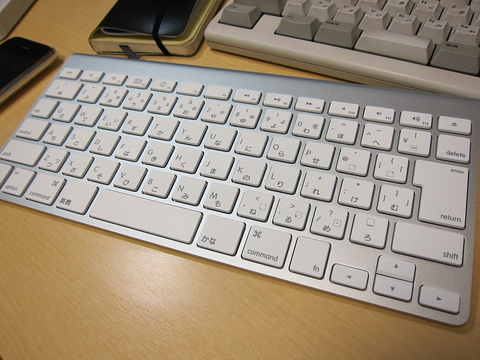 Apple Wireless Keyboard (JIS) - http://onlinesofts.livedoor.biz/
