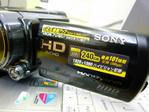 SONY HDR-XR520V