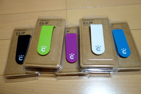 cheero_clip1