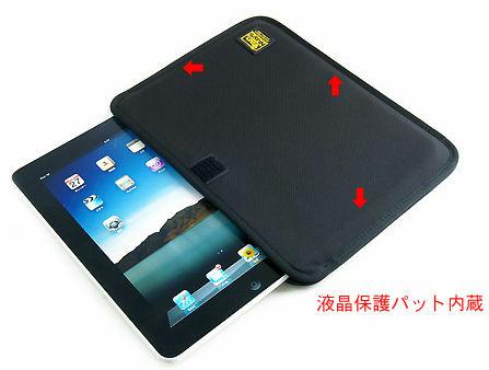 iPad専用 液晶保護パット入り薄型キャリングケ−ス/薄型