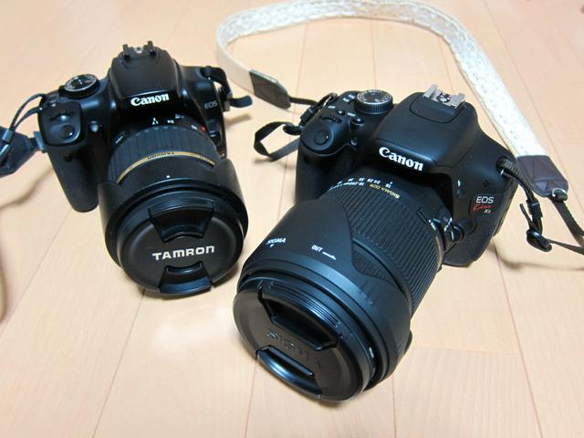 Canon EOS KissX5