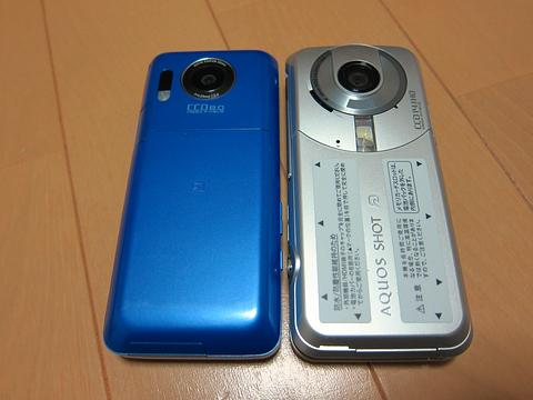 Softbank 002SH