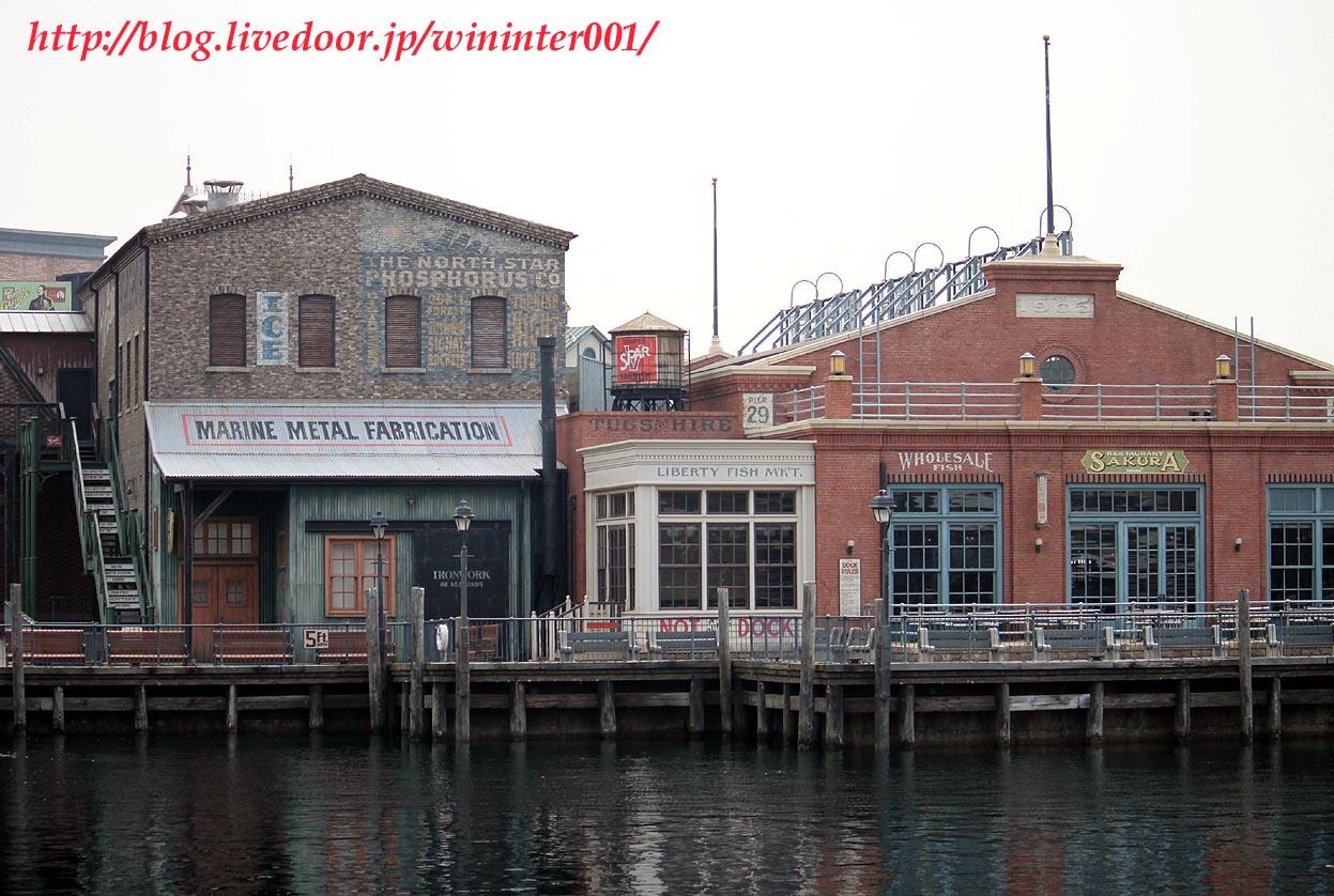 TDRな生活(-_-).。oOO : 港町の...