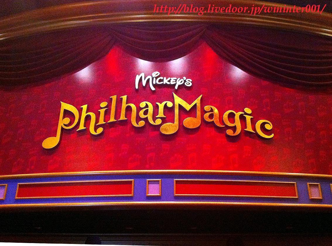 [Tokyo Disneyland] Mickey's PhilharMagic (24 janvier 2011) - Page 2 18f0413c