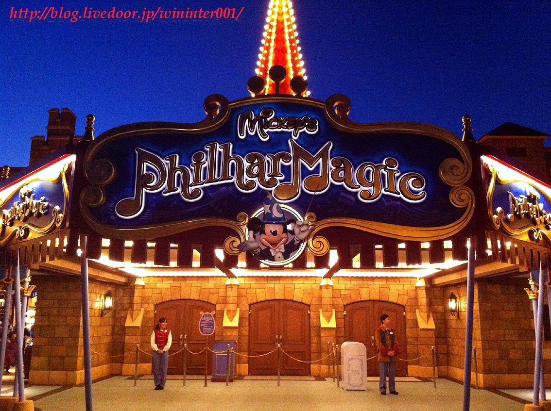 [Tokyo Disneyland] Mickey's PhilharMagic (24 janvier 2011) - Page 2 2660f576