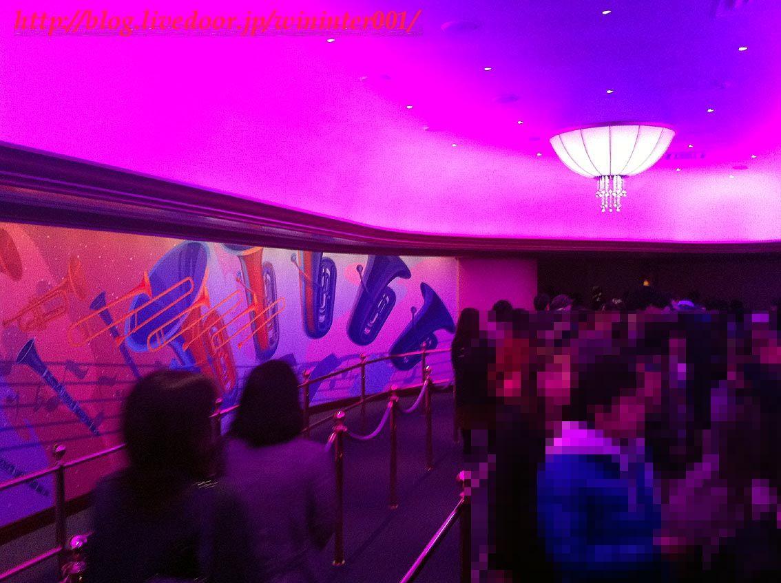 [Tokyo Disneyland] Mickey's PhilharMagic (24 janvier 2011) - Page 2 27a39592
