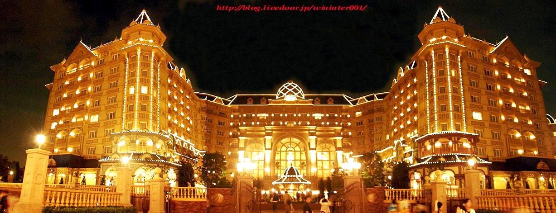 TDRな生活(-_-).。oOO : ディズニーランドホテルの登場で大きく ...