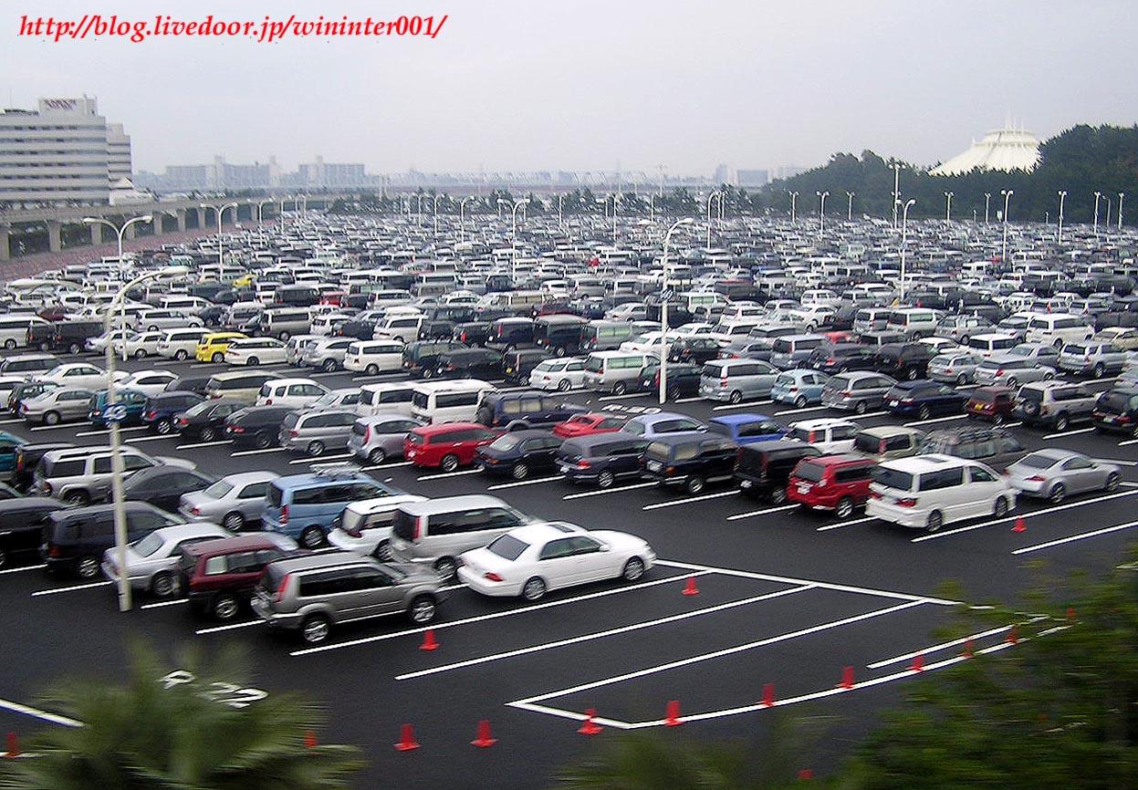 TDRな生活(-_-).。ooO : TDRに一泊しても駐車代が二千円で済む
