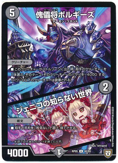 card100067686_1