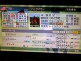b8eb0809.jpg