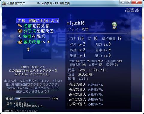 miyauchi6