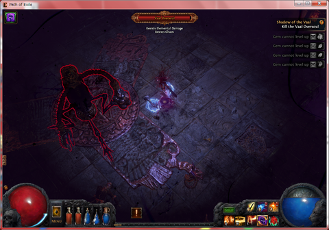 vaal oversoul