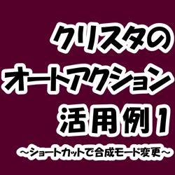 csp_koza16_blog.jpg