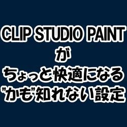 csp_koza7_blog.jpg