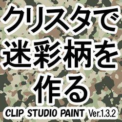 csp_koza9_blog.jpg