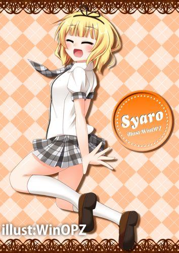 syarotyanto_blog.jpg
