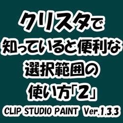csp_koza10_blog.jpg